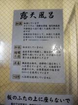 2012_03030175