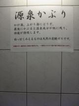 2012_03030195