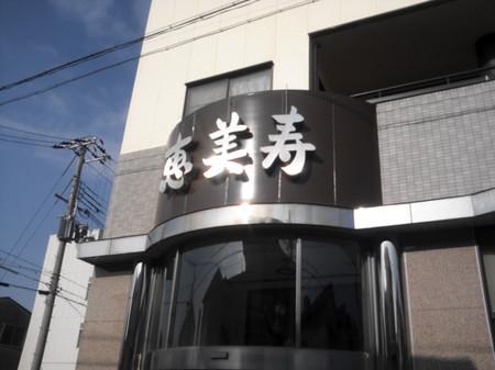 2012_03030196