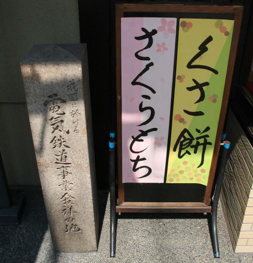 Img_32831_2