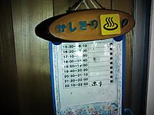 2012_03030216_2