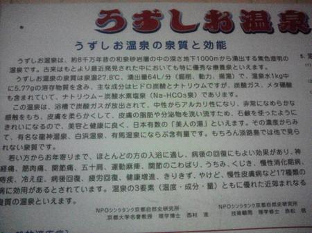 2012_03030259