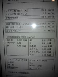2012_03030443