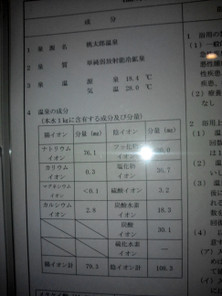 2012_03030444