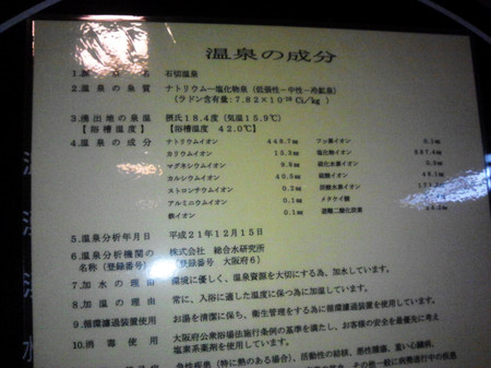 2012_03030458