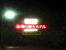 2012_03030510