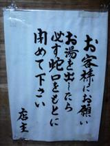 2012_03030615_2