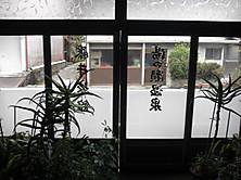 2012_03030697