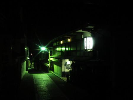 2012_03170300