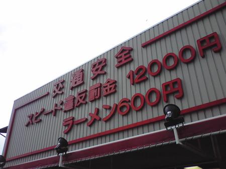 2012_03170012