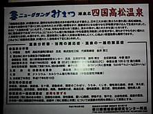 2012_04140044