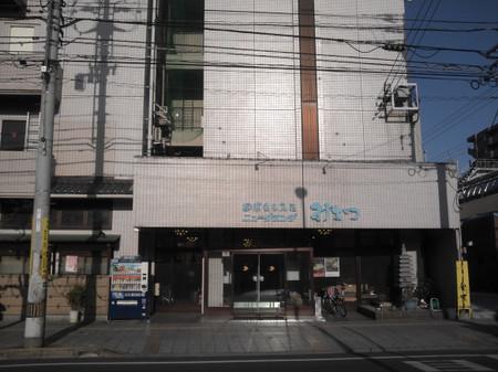 2012_04140047