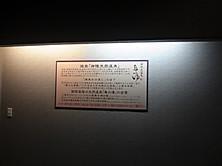 2012_04140078