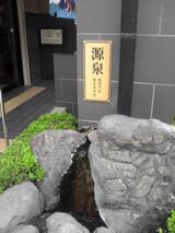 2012_041402511_2
