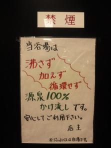 2012_04140252