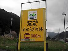 2012_04220072