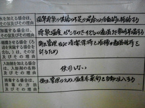 2012_05070170
