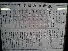 2012_05070244