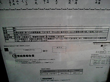 2012_05070245