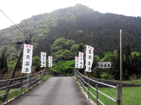 2012_05140054