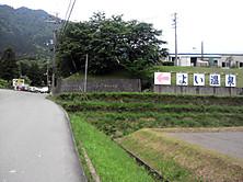 2012_06080063
