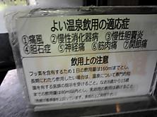 2012_06080099