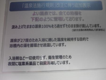 2012_06080117