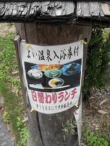 2012_06080144