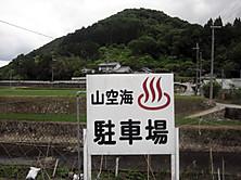 2012_07020255