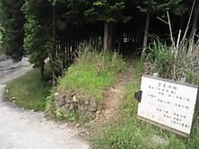 2012_070202561