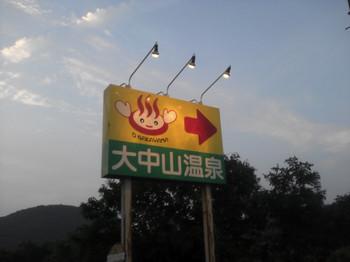 2012_07120424