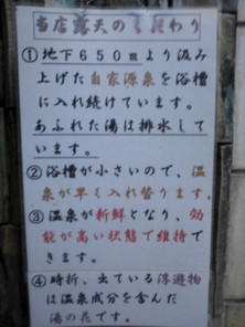 2012_08090103