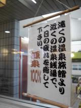 2012_08090119