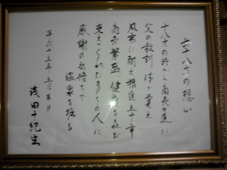 2012_07120239