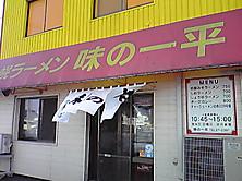 2010_10100011