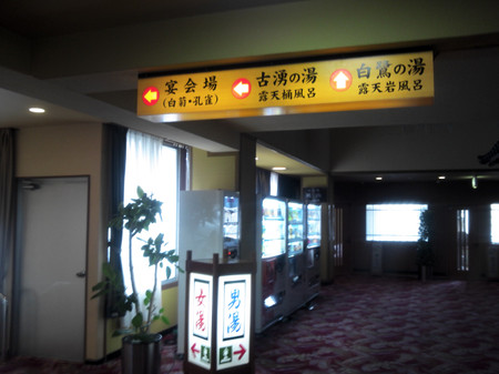 2012_07120352