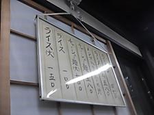 2012_08190080