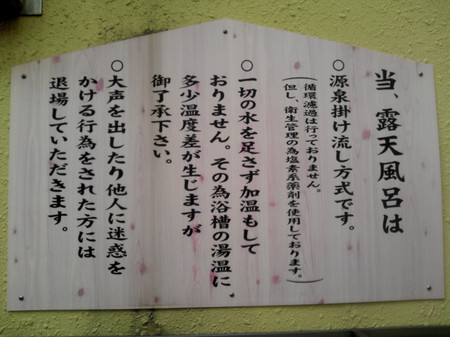 2012_08270130