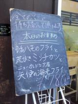 2012_07280106