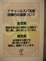 2012_091701431