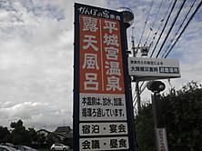 2012_10060090_2
