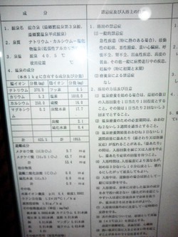 2012_10060206