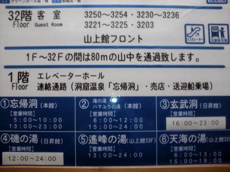 2012_10110324