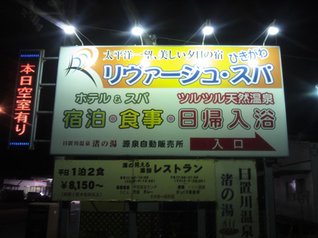 2012_10110466