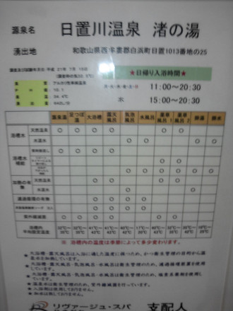 2012_10110515