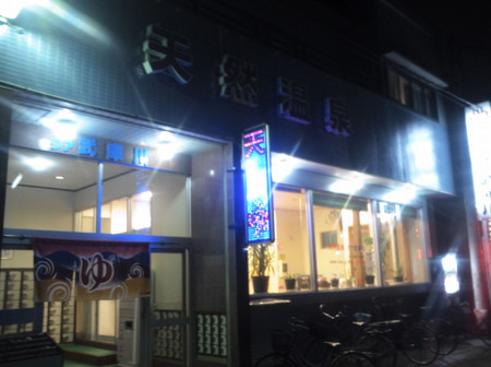 2012_102501261