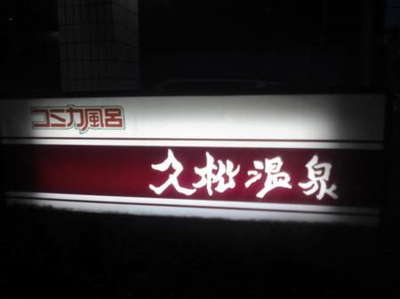 2012_11100344