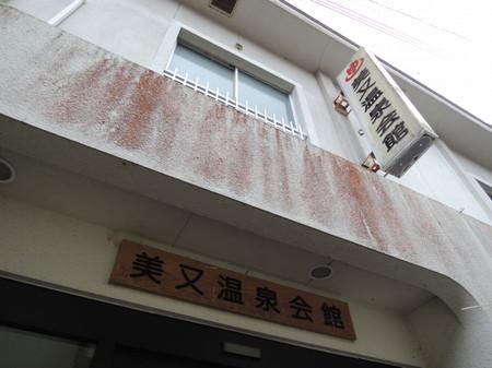 20121100681