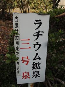 20121100091