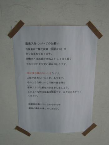 20121101931